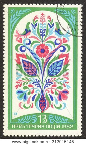 MOSCOW RUSSIA - CIRCA OCTOBER 2017: a post stamp printed in BULGARIA the series