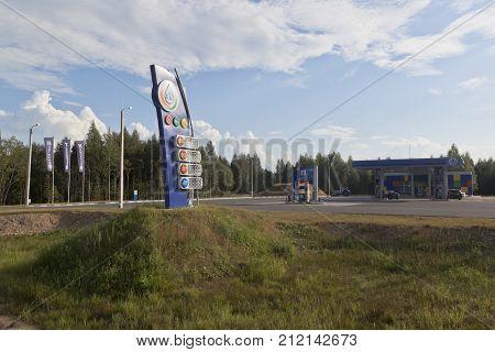 Nyuksensky District, Vologda Region, Russia - August 10, 2016: Gas station company