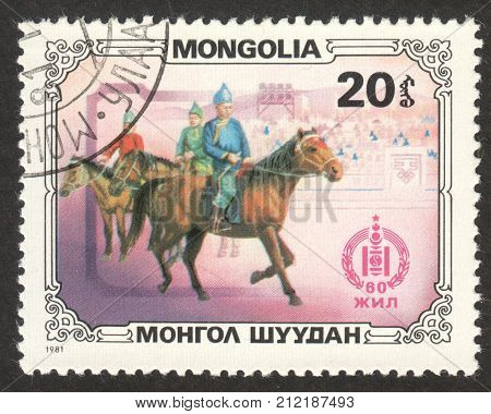 MOSCOW RUSSIA - CIRCA OCTOBER 2017: a post stamp printed in MONGOLIA shows horsemen the series