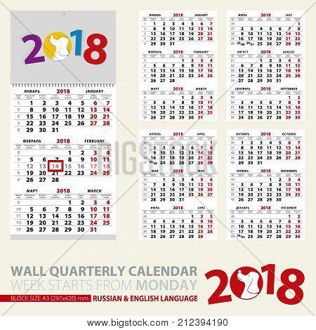 Quarterly Calendar Vector Photo Free Trial Bigstock