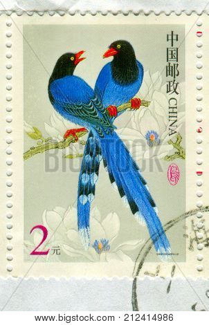 GOMEL, BELARUS, 27 OCTOBER 2017, Stamp printed in China shows image of The Taiwan blue magpie (Urocissa caerulea), also called the Taiwan magpie, or the