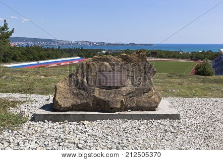 Gelendzhik, Krasnodar region, Russia - July 22, 2015: Memorial Stone in place commencement of construction a multipurpose sports complex