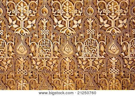 Wall Detail In Alhambra Of Granada, Spain