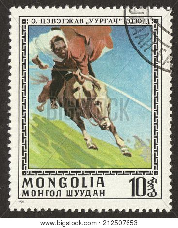 MOSCOW RUSSIA - CIRCA OCTOBER 2017: a post stamp printed in MONGOLIA shows the painting