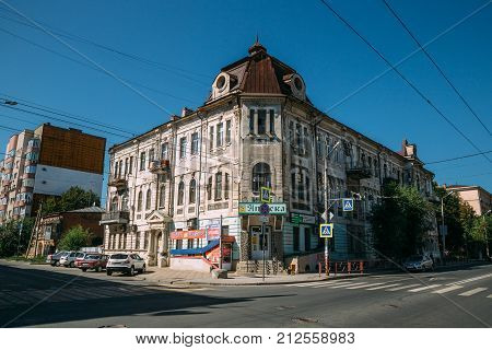 Samara, Russia - August 07, 2016: Old Samara historical center. Beautiful architecture of noble mansion.