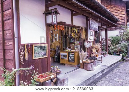 MAGOME JAPAN - SEPTEMBER 18 2017: Traditional shops and stores of Magome for the travelers walking at old street in Nagano Prefecture JAPAN.