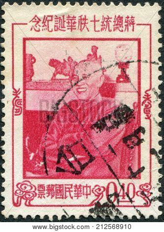 CHINA - CIRCA 1956: A stamp printed in China (Taiwan), shows Chiang Kai-shek, circa 1956