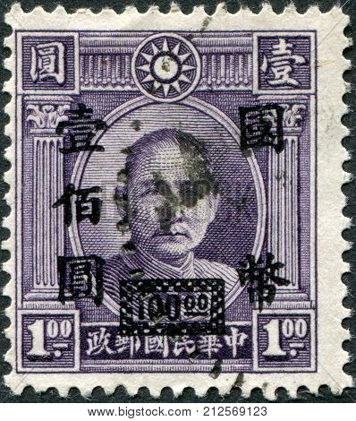 CHINA - CIRCA 1944: A stamp printed in China (Taiwan) shows a Chinese revolutionary and first president and founding father of the Republic of China Sun Yat-sen (overprint 1946) circa 1944