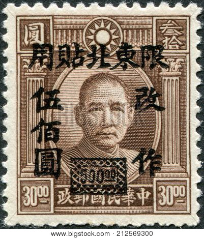 CHINA - CIRCA 1946: A stamp printed in China (Taiwan) shows a Chinese revolutionary and first president and founding father of the Republic of China Sun Yat-sen (overprint 1948 Shanghai) circa 1946