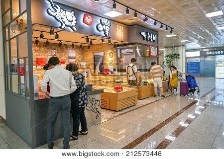 BUSAN, SOUTH KOREA - CIRCA MAY, 2017: a store at Gimhae International Airport, Domestic Terminal.