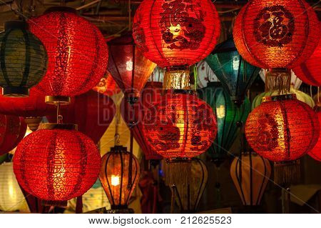 Red Chinese lanterns with the word