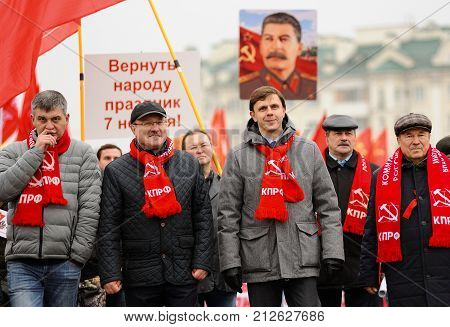 Orel, Russia, November 7, 2017: October Revolution Anniversary Meeting. Orel Governor Andrey Klychko