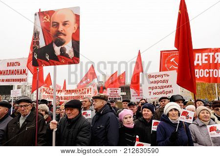 Orel, Russia, November 7, 2017: October Revolution Anniversary Meeting. Crowd Of Senior People With