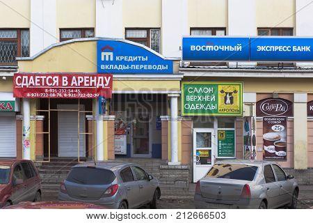 Vologda, Vologda region, Russia - March 11, 2015: For rent premises on the street Batiushkov in Vologda, Russia