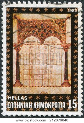 GREECE - CIRCA 1982: A stamp printed in Greece shows a Byzantine Book Illustrations Gospel reading canon table circa 1982