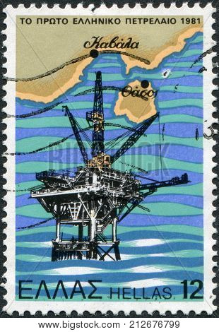 GREECE - CIRCA 1981: A stamp printed in Greece, dedicated to Inauguration of oil production at Thassos Island, shows the Oil Rig and Map of Thassos Island, circa 1981
