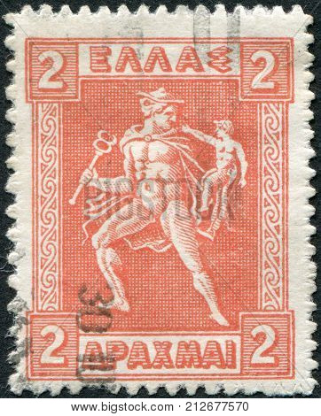 GREECE - CIRCA 1911: Postage stamps printed in Greece, shows Hermes Carrying Infant Arcas, circa 1911