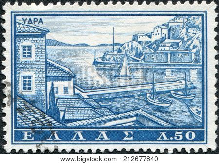 GREECE - CIRCA 1961: Postage stamps printed in Greece, shows Hydra harbor, circa 1961