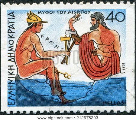 GREECE - CIRCA 1987: Postage stamps printed in Greece shows Aesop's fables Woodcutter and Hermes circa 1987