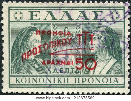 GREECE - CIRCA 1939: Postage stamps printed in Greece, shows Queen Olga and Queen consort of the Hellenes (overprint Social Care, 1946), circa 1939