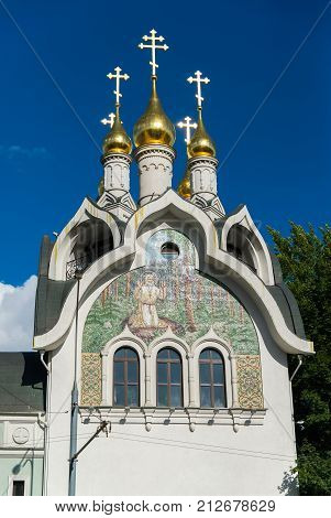 Patriarchal Compound of the Holy Trinity Seraphim-Diveevo Convent in Moscow, Russia