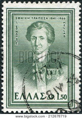 GREECE - CIRCA 1966: Postage stamps printed in Greece, shows Jean-Gabriel Eynard, circa 1966