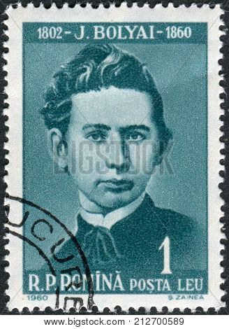 ROMANIA - CIRCA 1960: Postage stamp printed in Romania shows a portrait of a Hungarian mathematician founder of a non-Euclidean geometry Janos Bolyai circa 1960