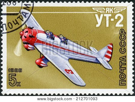 USSR - CIRCA 1986: Postage stamp printed in USSR shows training aircraft Yakovlev UT-2 circa 1986