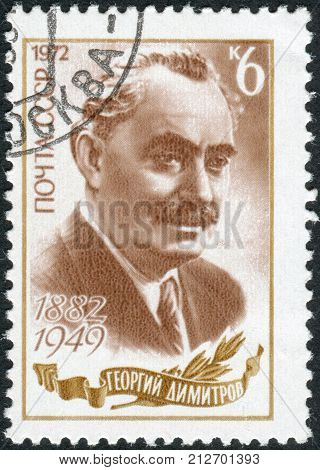 USSR - CIRCA 1972: Postage stamp printed in USSR devoted to 90th Birth Anniversary of Georgi Dimitrov Mikhaylov the Bulgarian communist and statesman circa 1972