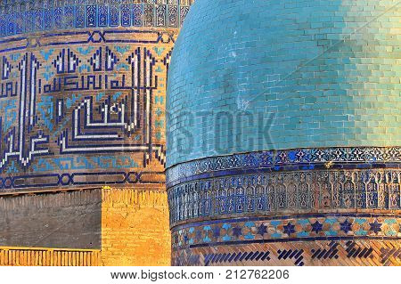 Close up view of two domes of Samarkand