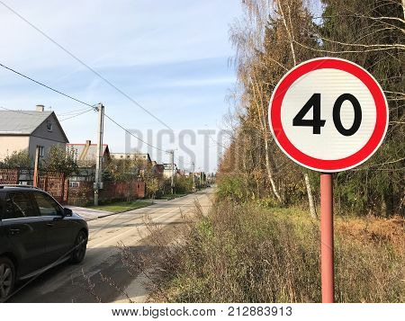40 km speed limit sign. Speed limit zone warning road sign