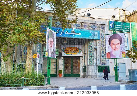 The Ark Mosque In Tehran