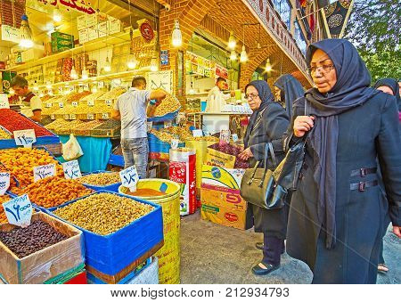 The Crowded Markets Of Tehran