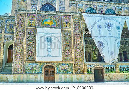 Elements Of Decor Of Edifice Of Sun, Golestan, Tehran