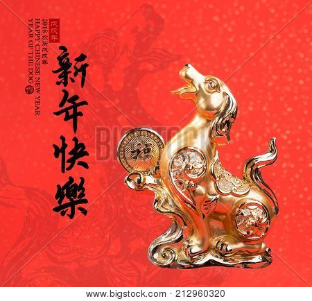 golden dog statue on red paper,2018 is year of the dog,translation of calligraphy: happy new year,red stamp: good Fortune for year of the dog