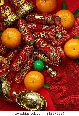 Chinese Coins Of Luck Or Chinese Knot And Chinese Gold Ingots And Traditional Chinese Knot  (foreign