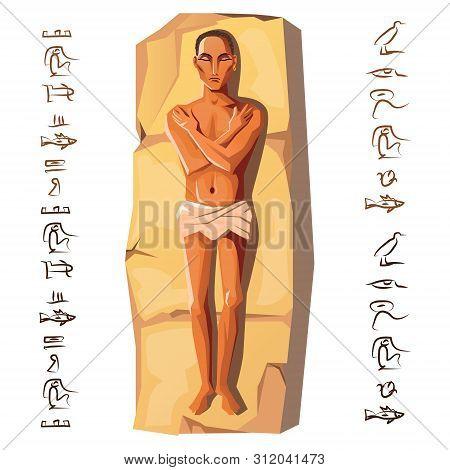 Egyptian Man Dead Body, Mummification Process First Stage, Vector Cartoon Illustration. Human Corpse