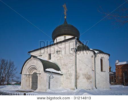 Saint Georgius cathedral