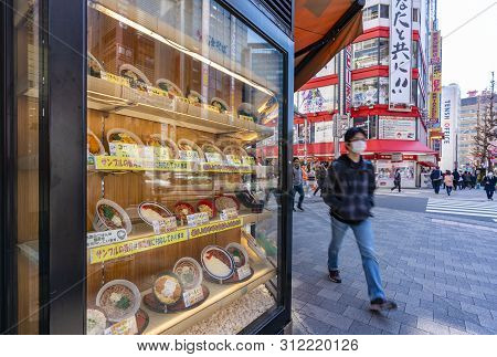 Tokyo, Japan - Mar 18, 2019: Man Walking Past A Japanese Restaurant In Akihabara, Tokyo