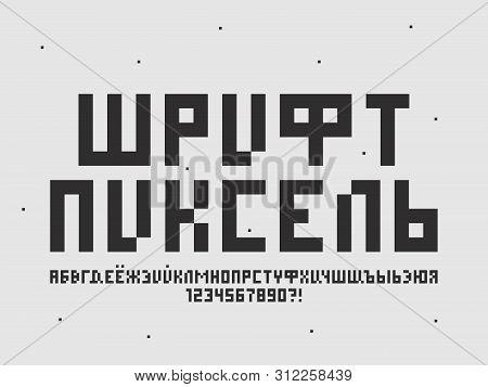 Pixel Font  Cyrillic Vector & Photo (Free Trial) | Bigstock