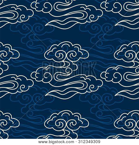 Vector Illustration Of Stylized, Abstract Clouds Resembling Dragon Tails At Beautiful Lunar Twilight