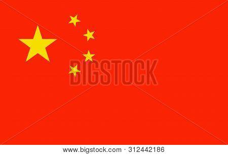 China Flag Simple, Vector China Official Republic, Illustration Nationality Empire Emblem, National