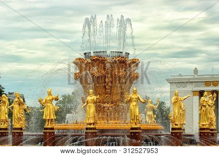Fountain Of Friendship Of Nations On Vdnkh, Moscow, Russia
