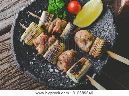 Japanese Style Skewers Chicken Meat Grilled.