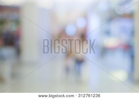 Abstract Blurred Path Way Interior For Way Success Or Technology For Background