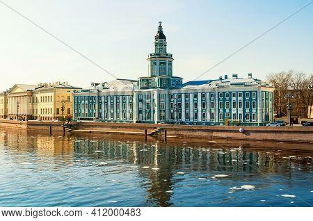St Petersburg, Russia- April 5, 2019. Kunstkamera Building Museum At The University Embankment Of Ne