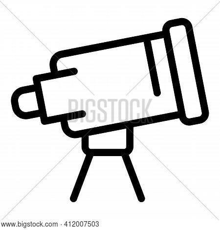Career Telescope Icon. Outline Career Telescope Vector Icon For Web Design Isolated On White Backgro