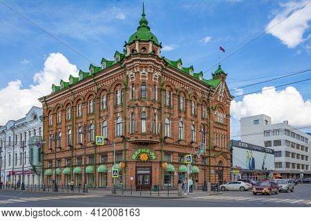 Tomsk, Russia-30 August 2020:historical Building Of The Former Apartment Building Of G. M. Golovanov