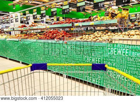 Samara, Russia - June 4, 2016: Fresh Vegetables Ready For Sale In Lenta Store