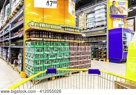 Samara, Russia - June 4, 2016: Alcoholic Beverages. Shelves Of Beverage, Domestic And Imported Beer